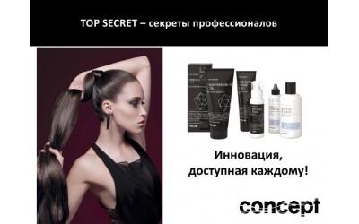 TOP SECRET от Concept