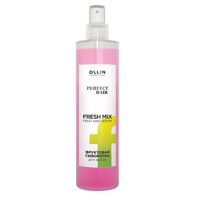 Фруктовая сыворотка для волос Fresh Mix 120 мл