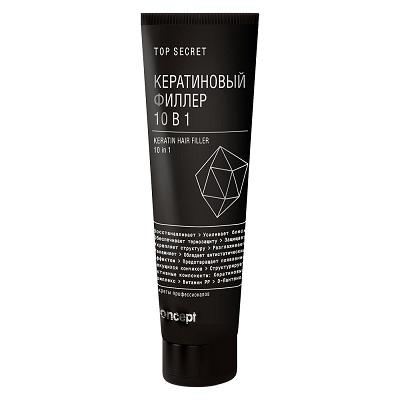 Кератиновый филлер для волос 10 в 1 Keratin Filler 10 in 1 100 мл