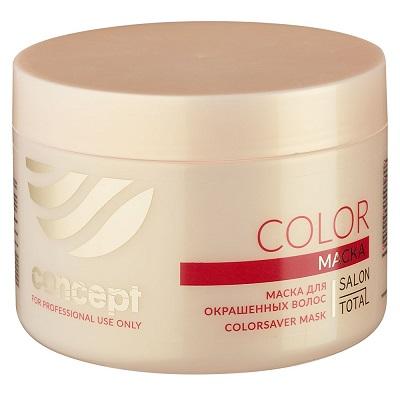 Маска для окрашенных волос Colorsaver Mask 500 гр