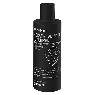 Шампунь для поддержания эффекта ламинирования Keratin Laminage Shampoo 250 мл