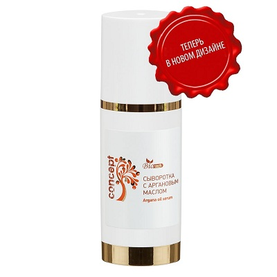 Сыворотка с аргановым маслом Argana Oil Serum 50 мл